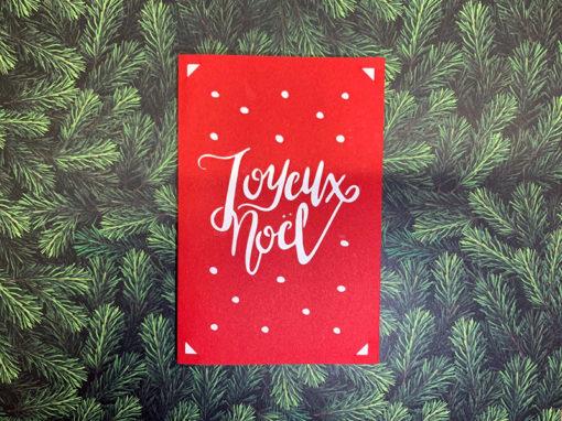 carte noël christmas card fichier svg eps dxf silhouette studio cricut scanncut