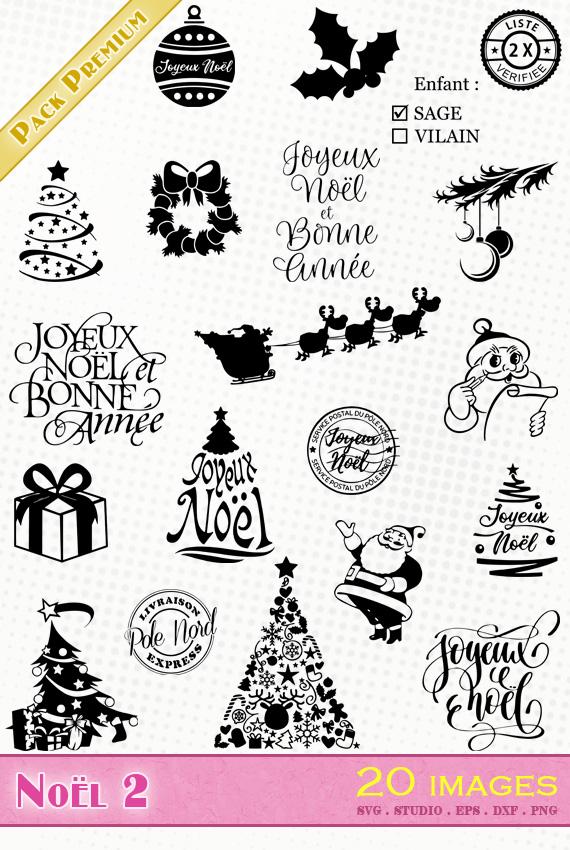 joyeux noel bonne année fichiers svg eps dxf png silhouette studio cricut scanncut christmas happy new year
